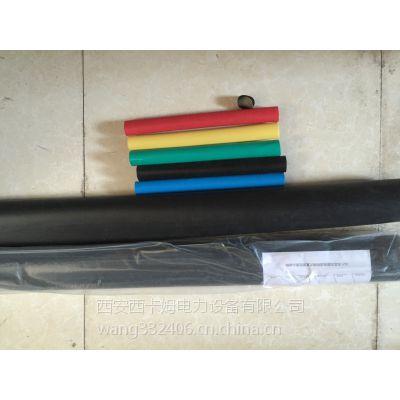 西卡姆供应 JSY PVC热缩中间 保质保量,大量现货,欢迎大家来电、