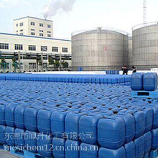 东莞虎门液碱价格/长安镇液碱50%/大岭山液碱量大优惠价