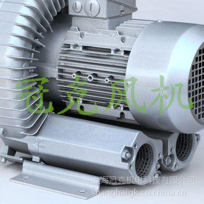 印刷用高压风机参数 4KW高压风泵价格 旋涡气泵 风刀干燥鼓风机