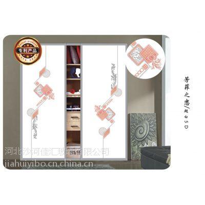 厂家供应超白3D/5D玻璃 艺术玻璃 衣柜移门玻璃