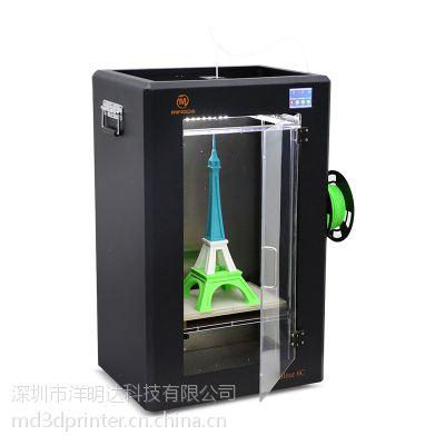 高精度彩色3D打印机塑胶手板3D打印机