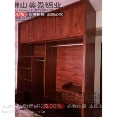 云南铝合金衣柜铝材厂家直销木纹转印工艺型材仿实木颜色