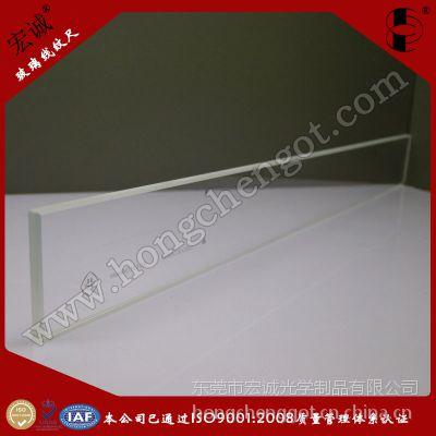 宏诚供应300MM国家二等玻璃线纹尺 标准玻璃线纹尺