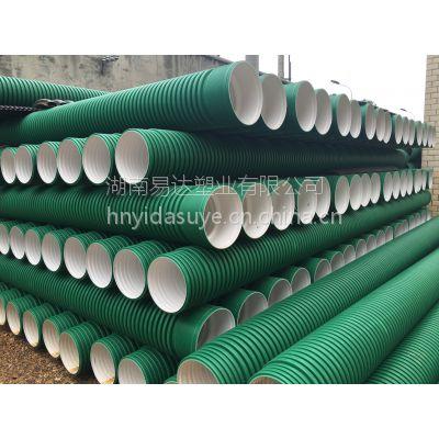 湖北PP-HM双壁波纹管/聚丙烯双壁波纹管/易达塑业产品性价比高
