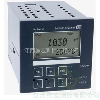 供应E+H恩德斯豪斯pH/ORP变送器Liquisys CPM223在线分析仪