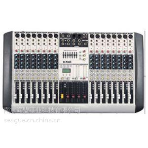 供应南京海盟音视频会议系统厂家SG-1602HX 16路调音台,音响扩声系统,录播系统,矩阵