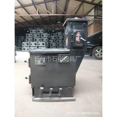供应普通采暖炉 炉子冬适品牌石裕炉具厂QQ382283221 量大价优
