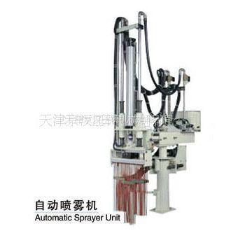 供应【压铸机辅助设备】京汉牌自动喷雾机(选购设备)