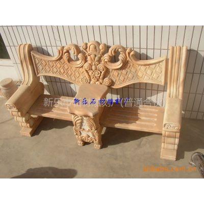 供应欧式石椅雕刻 大理石椅子 石桌石凳 大理石桌椅雕刻FG-193