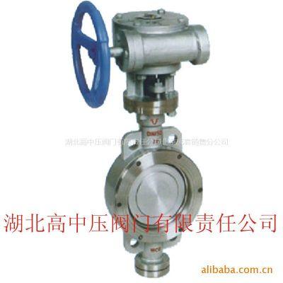 供应湖高牌高压水系统的低压给水管道蝶阀品质保证
