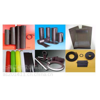 0.5 0.6 0.8 1 1.5 2MM橡胶软磁片软磁条磁铁卷材 双面胶3M胶橡胶软磁片磁条磁铁