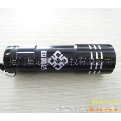供应厦门手电筒 强光手电激光刻字 激光雕刻(图)