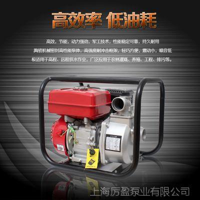 百分百铜线汽油机水泵小型便携式农田灌溉抽水机大流量汽油发电机