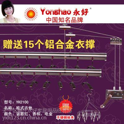 名称:欧式吉他杆 型号:YH2100 材质:铝合金