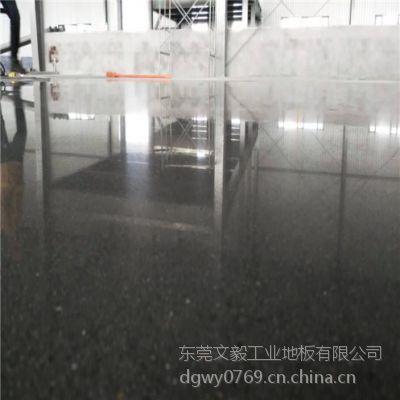 广东东莞厂房地面起灰、起沙处理方案|地面比环氧好的处理方法