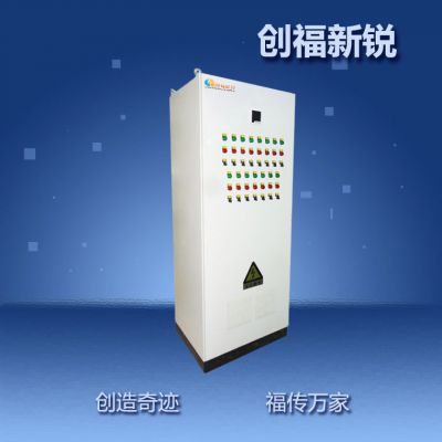 北京创福新锐厂家订做 PLC变频控制柜 配电柜配电箱 电源柜 供水设备 低压开关柜
