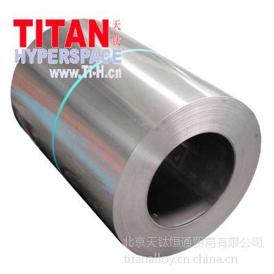 定制供应TA1钛带,TC4钛带,钛卷带