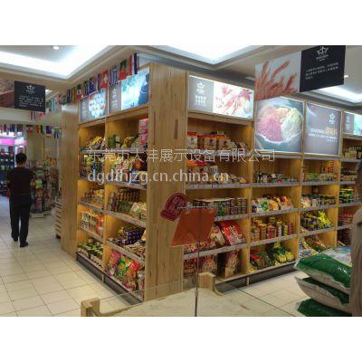 大沣DF-014木制精品超市货架休闲食品货架零食展示架