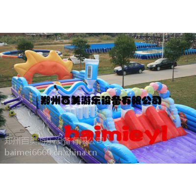 安阳陆地充气乐园订做厂家,郑州大型充气闯关哪家质量好?