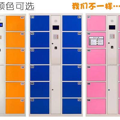 晋城市36门电子存包柜价格 锦祥电子寄包柜做工怎么样