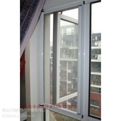 苏州隐形纱窗安装定做维修纱门安装
