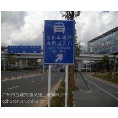 停车场标牌|标牌|广州互通交通公司