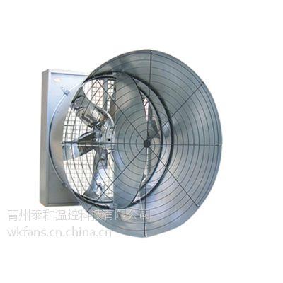 TH 蝴蝶型拢风筒风机(负压风机 湿帘风机等)1000*1000*1180