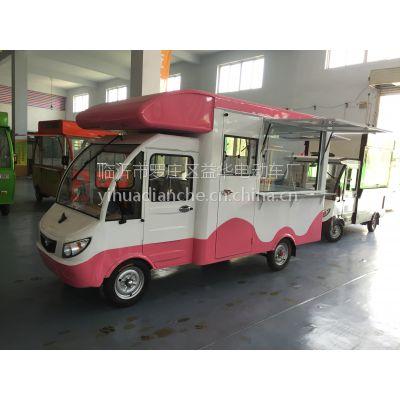 供应新款西式电动餐车