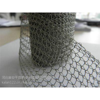 河北省安平县 金属丝网 不锈钢丝气液过滤网 丝网除沫器