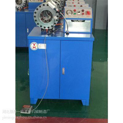 厂家直销一鸣YM500胶管压管机 接头扣压机等机械设备