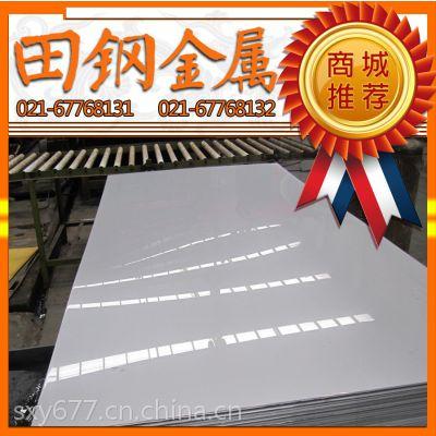 5086铝板 西南铝 5086铝合金 现货批发零售 田钢有色金属