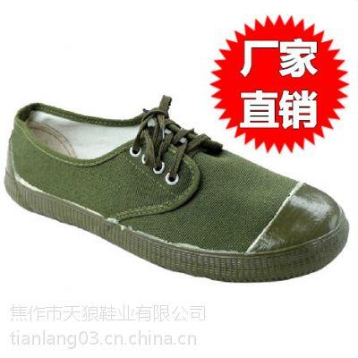 低价解放鞋库存解放鞋处理解放鞋厂家批发
