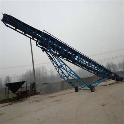 矿用重型皮带机结构 自主研发皮带输送机 质量可靠低价位