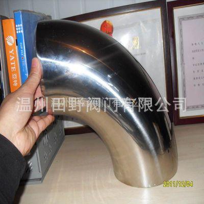 供应90度焊接弯头,不锈钢304材质卫生级90度焊接弯头出厂价
