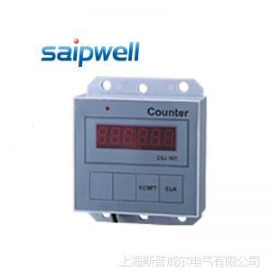 供应斯普威尔 YB-10A计数器 电子计数器