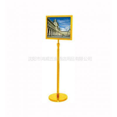 供应沈阳鸿威酒店不锈钢指示牌,定做钛金广告牌,水牌批发价