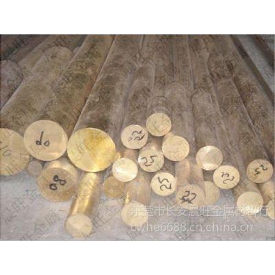供应批发c5191铜合金管 晨旺高强度铜合金 c5191进口环保铜