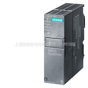 供应西门子TS适配器II  6ES7972-0CC35-0XA0