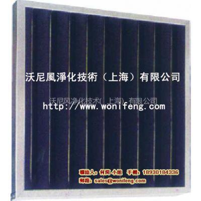 供应上海活性炭空气过滤器,上海除异味空气过滤网