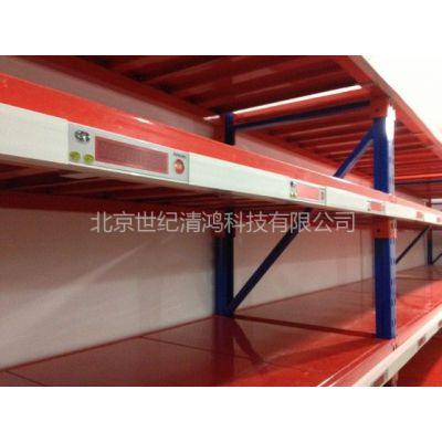 供应电子拣货专家电子标签生产厂家北京世纪清鸿