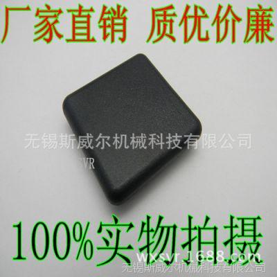 欧标铝型材用端盖/工业型材/型材盖板/尼龙端盖/塑料盖板/方端盖