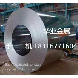 现货DT3A生铁,DT3A纯铁卷材,国产进口