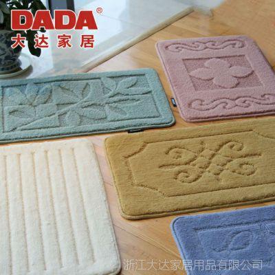 DADA大达 精纺丙纶 厨卫防滑地垫 门垫脚垫进门垫入户垫