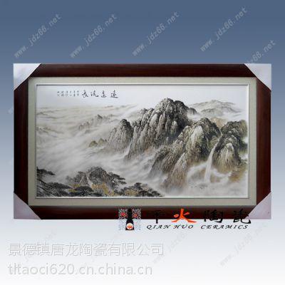 千火陶瓷 批发景德镇瓷板画