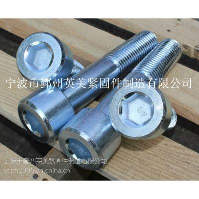 厂家生产美标ASTM A193 B7内六角螺钉