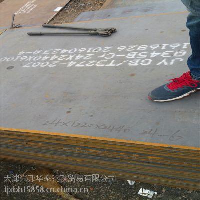 固溶处理高锰钢板价格、高锰耐磨钢板现货