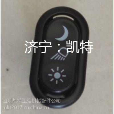 现货供应小松纯正原装配件 小松PC200-8大灯