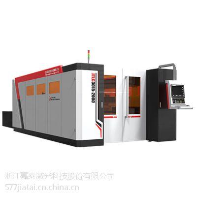 浙江2000W光纤金属激光切割机价格 切割速度快 精度高 嘉泰激光