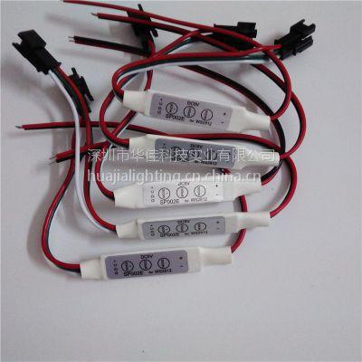 3键迷你控制器WS2811IC WS2812B 5050RGB幻彩灯带LED控制器5V