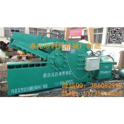 供应鳄鱼式自动剪切机、液压金属剪切机、金属液压剪切机、废铁液压剪切机